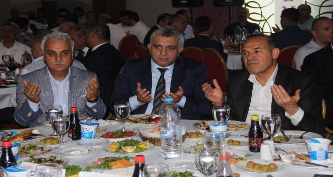 MHP Adana İl Başkanlığından iftar
