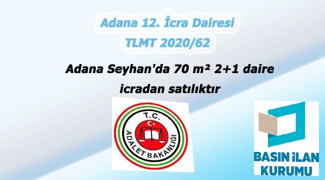 Adana Seyhan'da 46 m² iş yeri icradan satılıktır (çoklu satış)